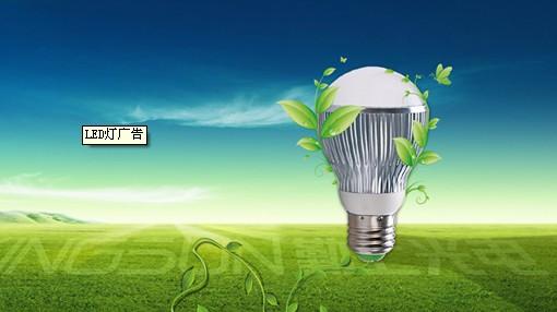 LED-Illuminator or Indicator