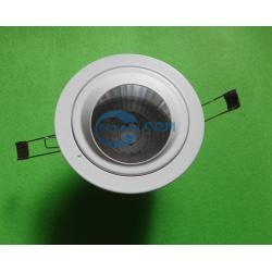 COB LED downlight fixture
